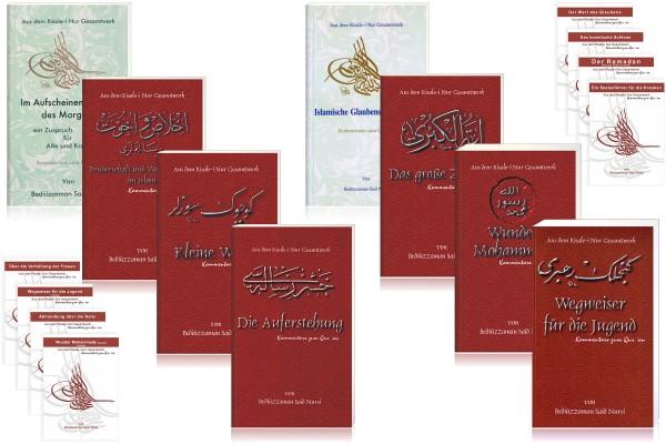 Risale-i Nur DE Paketangebot 1 - 8 Bücher + 16 Broschüre im Paket