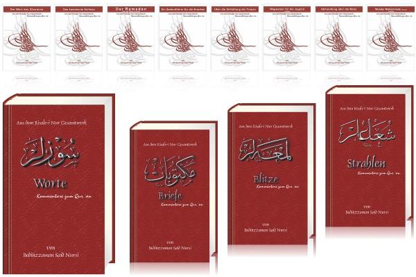 Risale-i Nur DE Paketangebot 2 - 4 Bücher + 16 Broschüre im Paket kaufen und dabei 15% sparen! Ein Sonderpreis der sich wirklich lohnt!