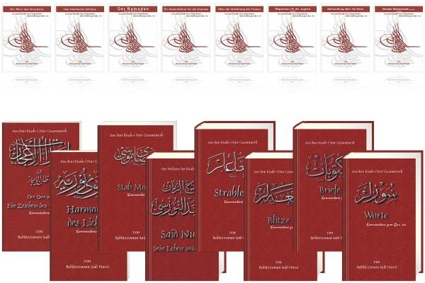 Risale-i Nur DE Paketangebot 3 - 8 Bücher + 16 Broschüre im Paket kaufen und dabei 15% sparen! Ein Sonderpreis der sich wirklich lohnt!
