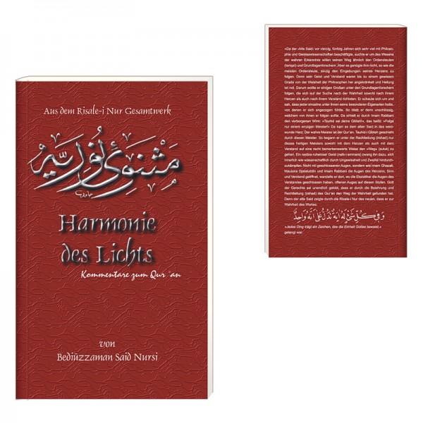 Harmonie des Lichts - Kommentare zum Qur´an von Bediüzzaman Said Nursi aus dem Risale-i Nur Gesamtwerk